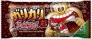 ガリガリ君アイスコーヒー
