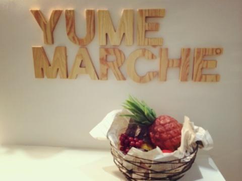 成田ゆめ牧場 Yume Marche2