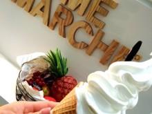成田ゆめ牧場 Yume Marcheの『牧場生ソフトクリーム』