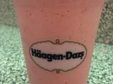ハワイのハーゲンダッツ〜smoothie