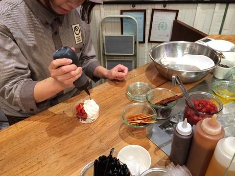 KURA6330~千葉県産苺とちおとめと自家製バルサミコソース~