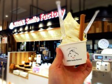KIRIN Smile Factory『小岩井ソフトクリーム』