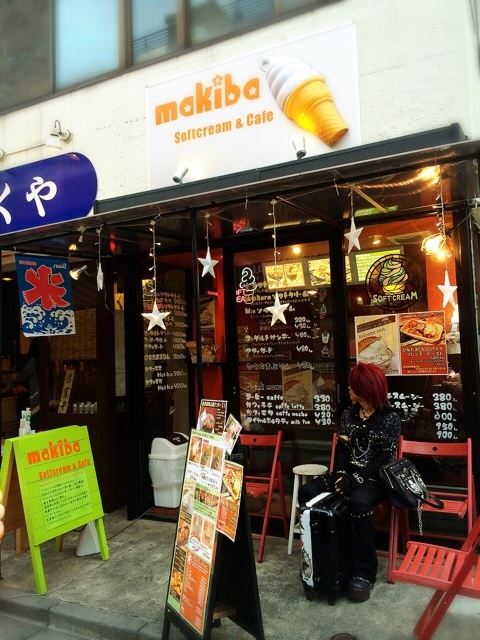 makibaの生ソフトクリーム
