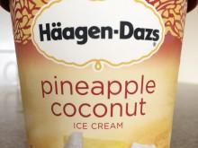 ハワイのハーゲンダッツ〜pineapple coconut