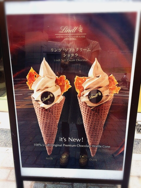 Lindt『リンツ・ソフトクリーム・ショコラ』