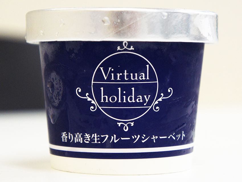 Virtual holiday