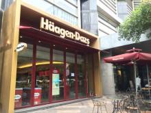 上海のハーゲンダッツ