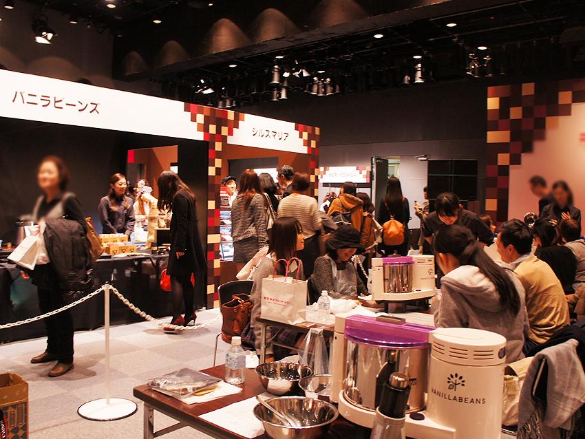 東京チョコレートショー2014
