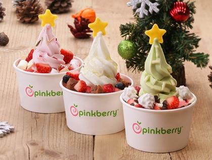ピンクベリー クリスマストッピング