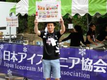 アイスクリームキャンプin神宮球場  レポート