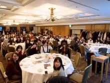 第9回アイスマニア☆ミーティング レポート