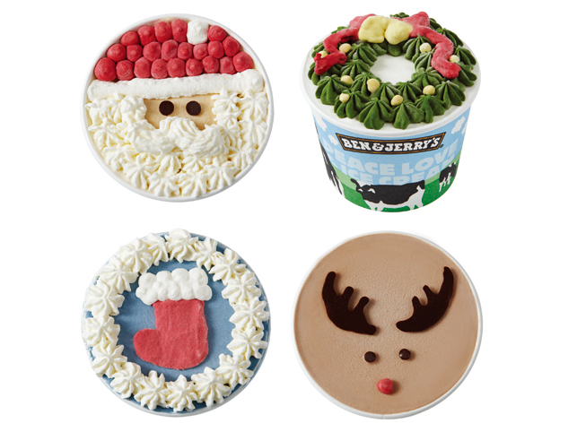 BEN&JERRY'S(ベン&ジェリーズ) クリスマスアイスケーキ