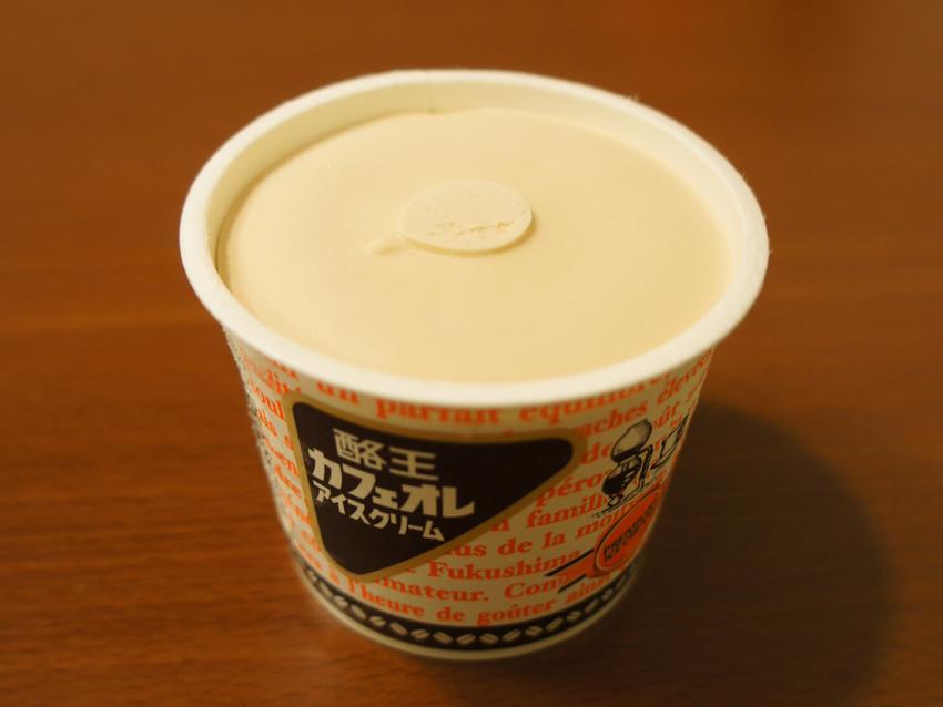 日本橋ふくしま館 酪王カフェオレ