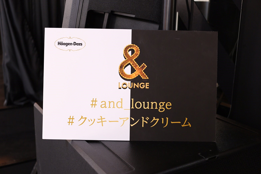 """期間限定【Häagen-Dazs """"& Longe""""】でシフクノヒトトキを。"""