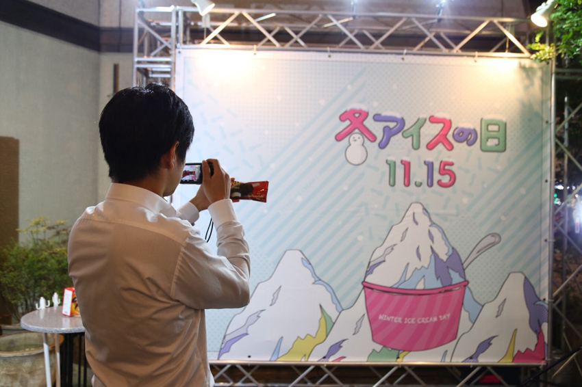 冬アイスの日 無料配布イベント