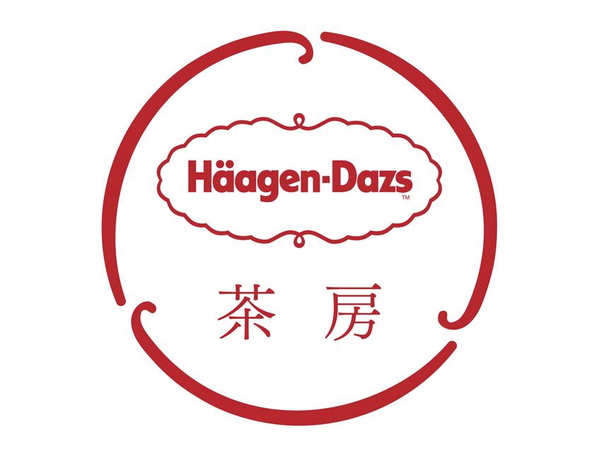 """ハーゲンダッツ""""初""""の和スイーツ専門店 『Häagen-Dazs茶房』"""