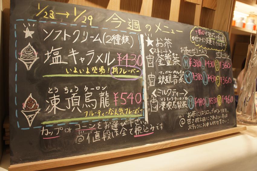 蜷尾屋/NINAO(ニナオ)ソフトクリーム