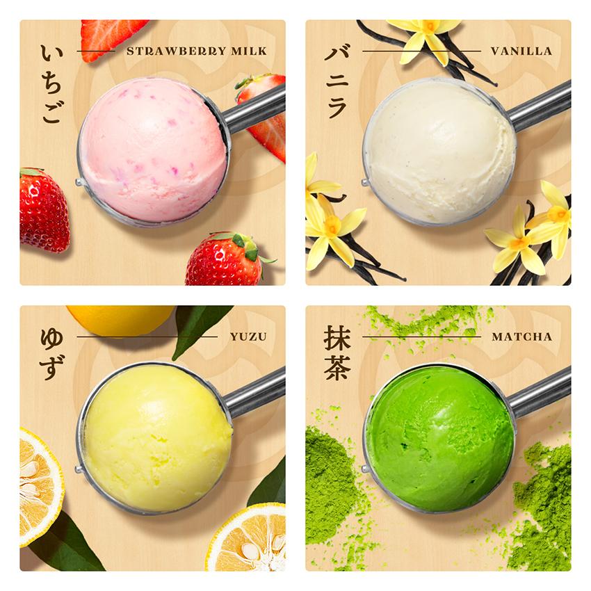 日本酒アイスクリーム専門店『SAKEICE』